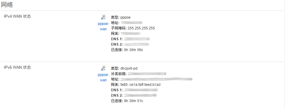 k2p_openwrt_config_dhcpv6_pd