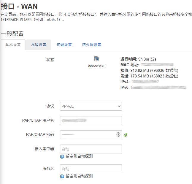 k2p_openwrt_config_wan