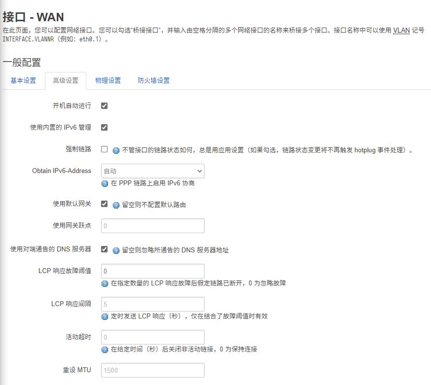 k2p_openwrt_config_wan_ipv6